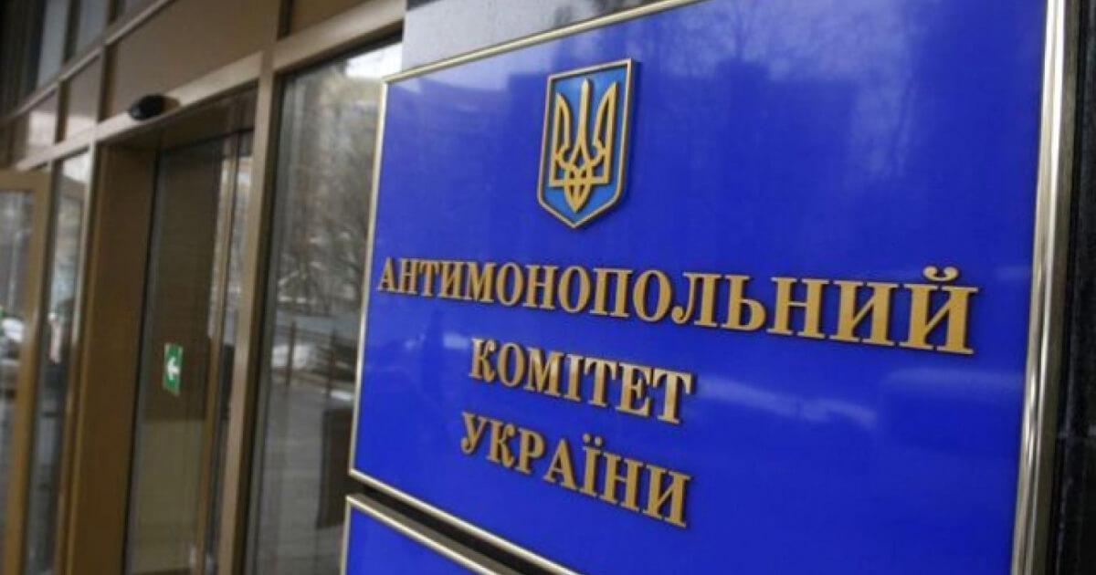 АМКУ считает, что у «Укрзализныци» вполне рыночные тарифы на аренду ваггонов