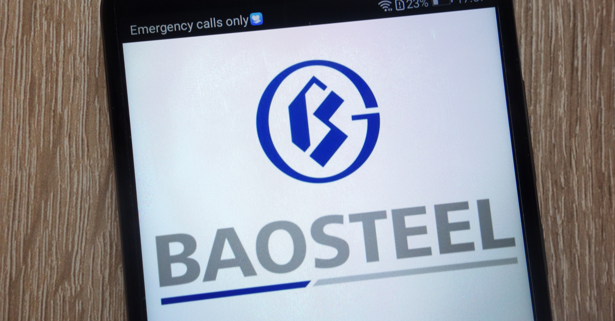 Baosteel начнет особо тонкой жести © shutterstock.com
