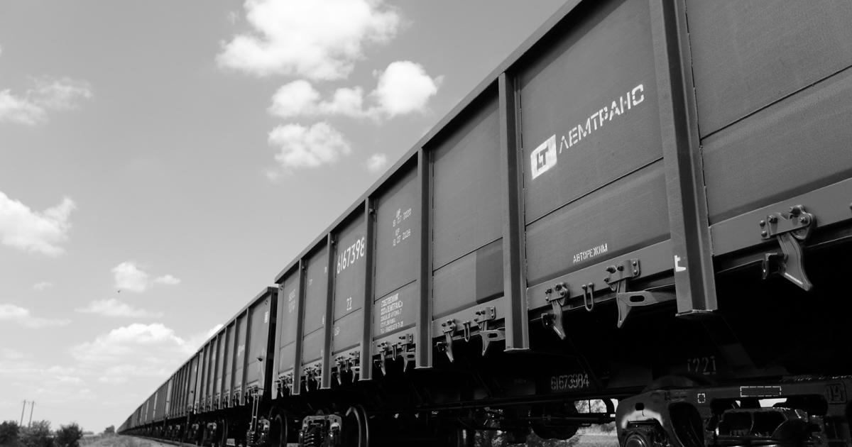 Лемтранс увеличил перевозки черных металлов © Lemtrans