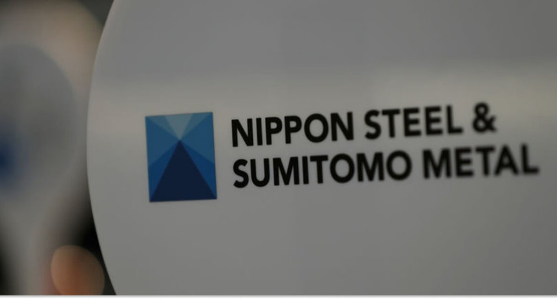 Nippon Steel снизила годовой прогноз прибыли из-за падения производства © wixx.com