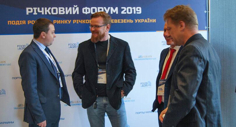 Речной форум 2019: возможности Днепра как грузовой артерии © gmk.center
