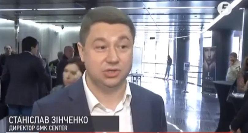 «Пятый канал»: антидемпинговые меры как перспективный инструмент промполитики © www.5.ua