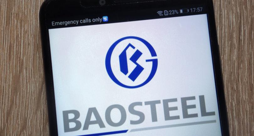 Baosteel впервые снизила прибыль © shutterstock.com