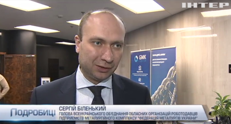 Сюжет телеканала Интер с форума © podrobnosti.ua
