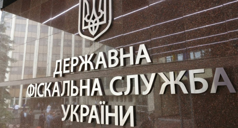 ГФС ввела единый счет для всех таможенных платежей © day.kyiv.ua