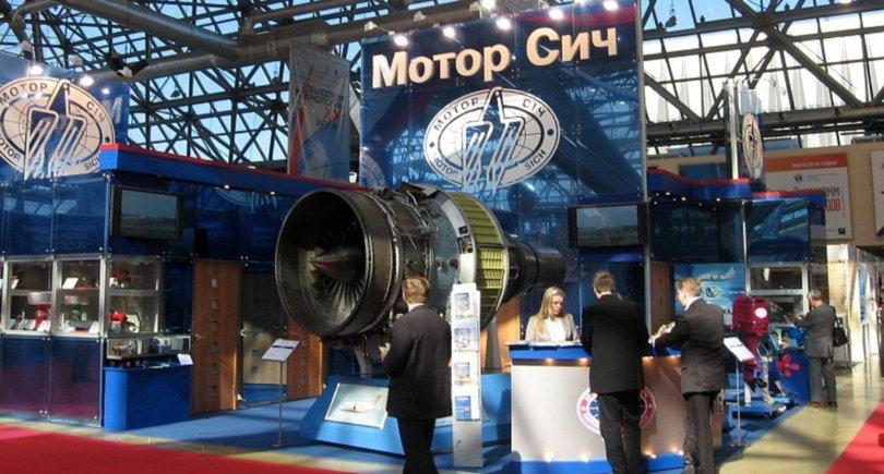 Мотор Сич для Зпорожсталь разрабатывает энергокомплекс на основе авиадвигателя © uaengineer.com.ua