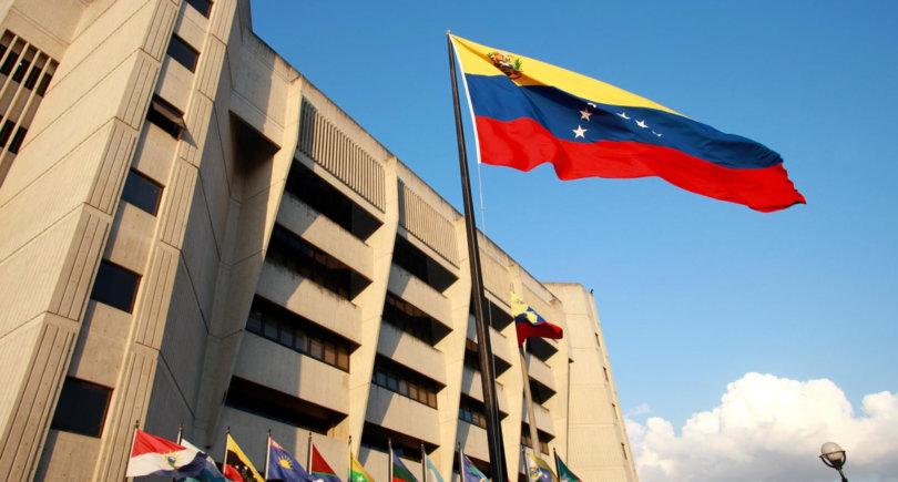 Венесуэла и РФ подписали соглашение об инвестициях в металлургию - shutterstock.com