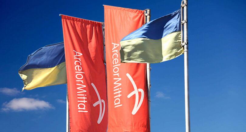 АМКР направит прибыль на развитие производства © ukraine.arcelormittal.com