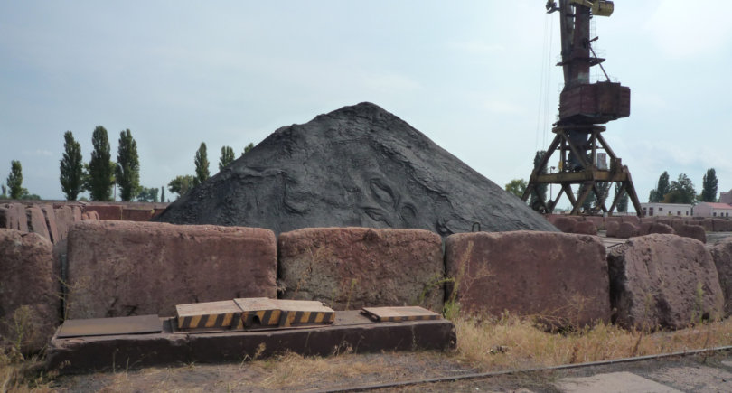 Госстат: за 4 месяца добыча металлических руд упала на 0,4% © jungleminer.com