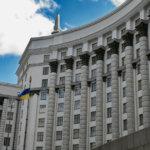 Кабмин ввел спецпошлины на товары из РФ с 1 августа © lvivski.in.ua