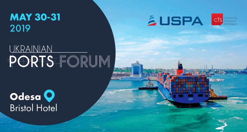 Порты Украины развивают перевалку промышленных грузов © upf.com.ua