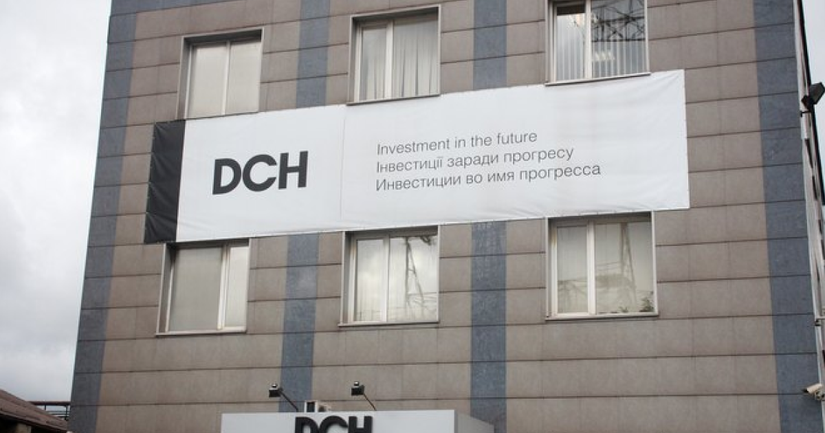 DCH назначила нового директора ДМЗ (c) www.most-dnepr.info