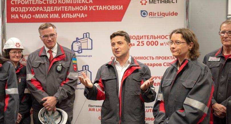 ММК им. Ильича построит воздухоразделительную установку за $78,3 млн © www.metinvestholding.com