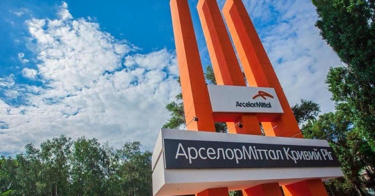 «АрселорМиттал Кривой Рог» сократил выброс сточных вод в пять раз © ukraine.arcelormittal.com