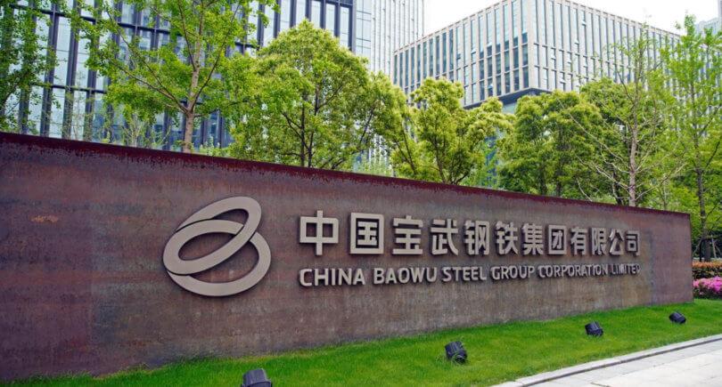 Baowu покупает контрольный пакет акций Magang (с) www.shutterstock.com