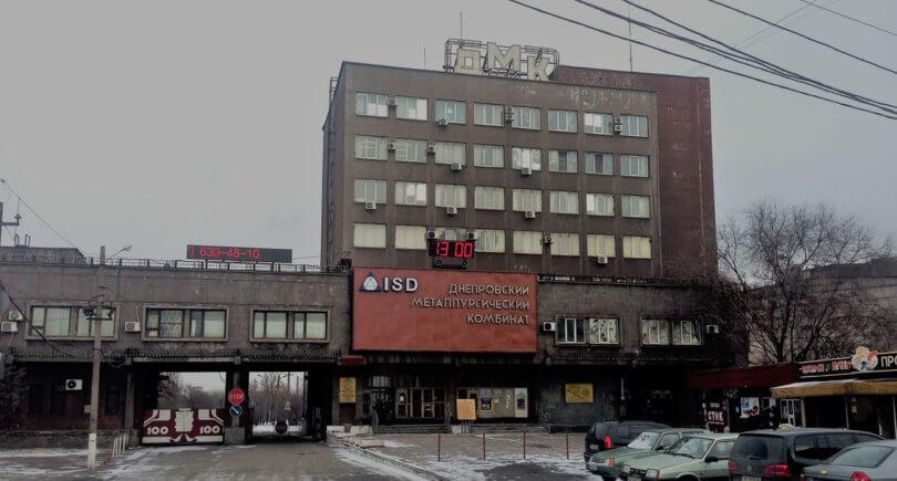 ДМК продолжает капитальный ремонт оборудования © www.dmkd.dp.ua
