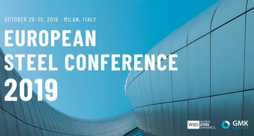 European Steel Conference 2019 состоится 28-30 октября