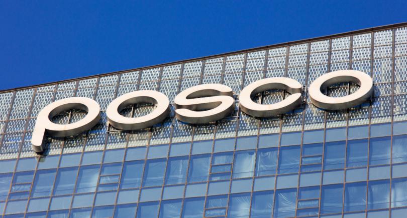 POSCO сократил операционную прибыль во втором квартале на 15% (с) shutterstock.com