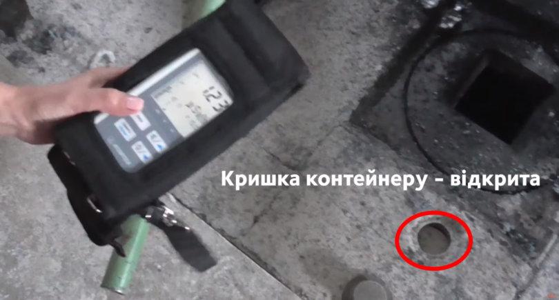 На АМКР удивились, зачем СБУ сняла крышку с контейнера © ukraine.arcelormittal.com