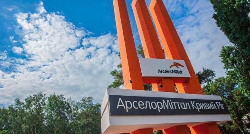 АМКР выделил 14 млн грн на развитие инфраструктуры Кривого Рога © ukraine.arcelormittal.com