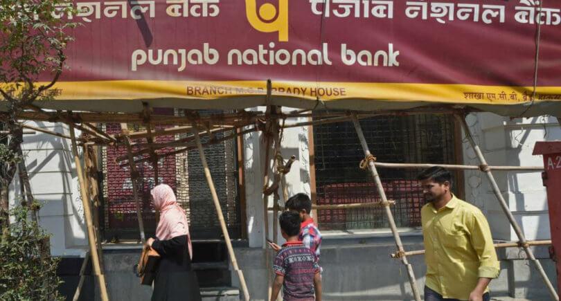 Индия: мошенники вывели со счетов Bhushan $556 млн © www.dnaindia.com