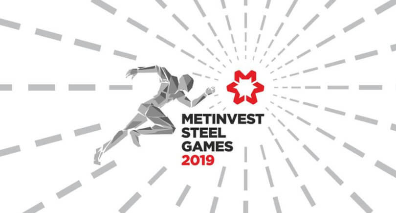 Metinvest Steel Games пройдут в Кривом Роге - metinvestgroup.com