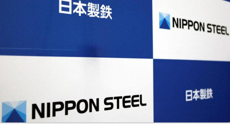 Nippon Steel сохранила цены на сталь седьмой месяц подряд - nipponsteel.com
