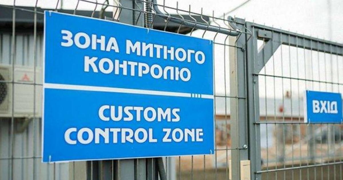 УАВтормет нашел коррупционную составляющую в законопроекте Минприроды © vilne.org.ua