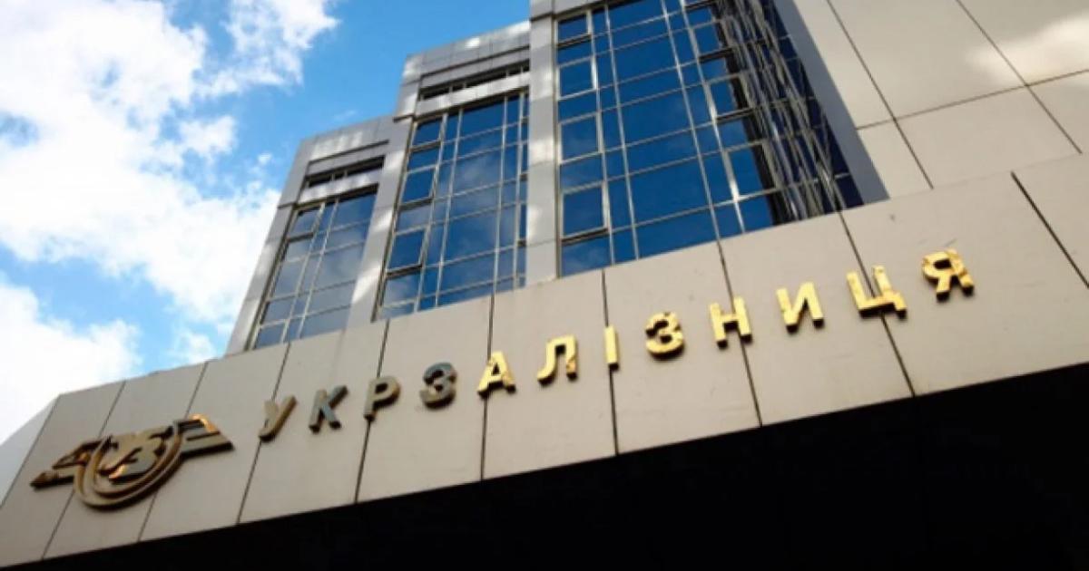 «Укрзалізниця» обсудит с бизнесом тарифное сближение грузоперевозок © uz.gov.ua