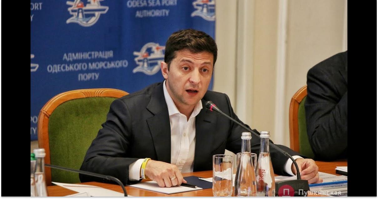 Зеленский предложил мораторий на проверки в портах на два месяца - news.ua