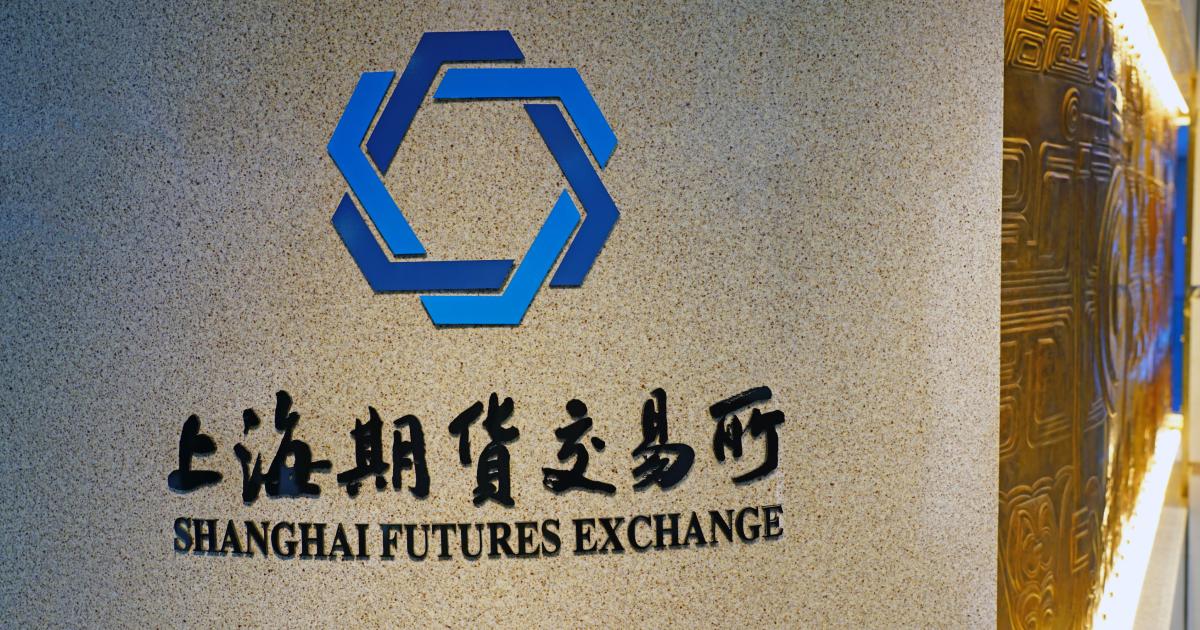 Шанхайская фьючерсная биржа выпустит фьючерсы на нержавеющую сталь (с) shutterstock.com