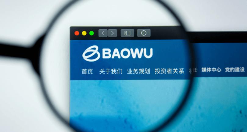 Китайская Baowu нарастит производственные мощности до 100 млн т к 2020 г (c) shutterstock.com