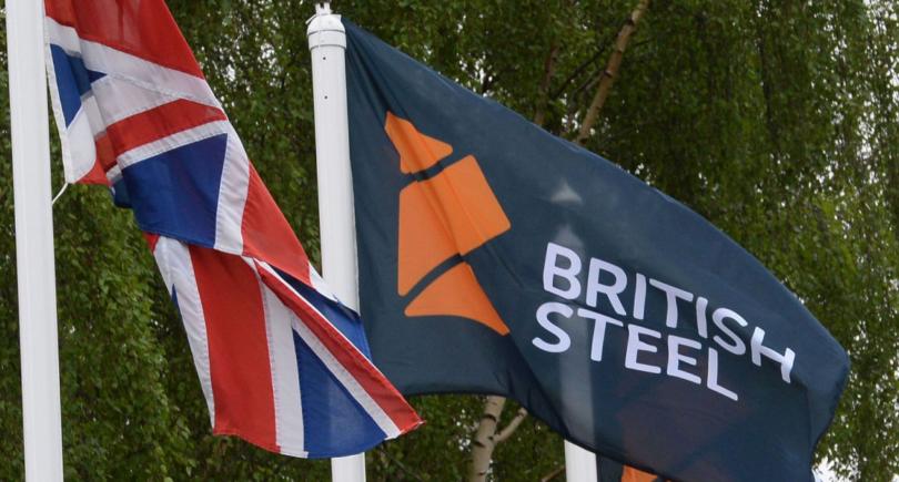 Турецкий сталелитейщик Erdemir хочет выкупить British Steel (c) news.sky.com