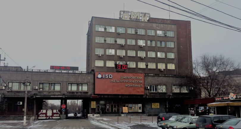 ДМК инвестировал 17 млн грн в ремонт кислородного блока © www.dmkd.dp.ua