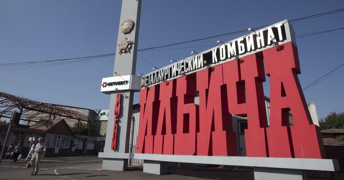 ММК им Ильича в январе-июне нарастил выпуск стали на 13,4% © 24tv.ua