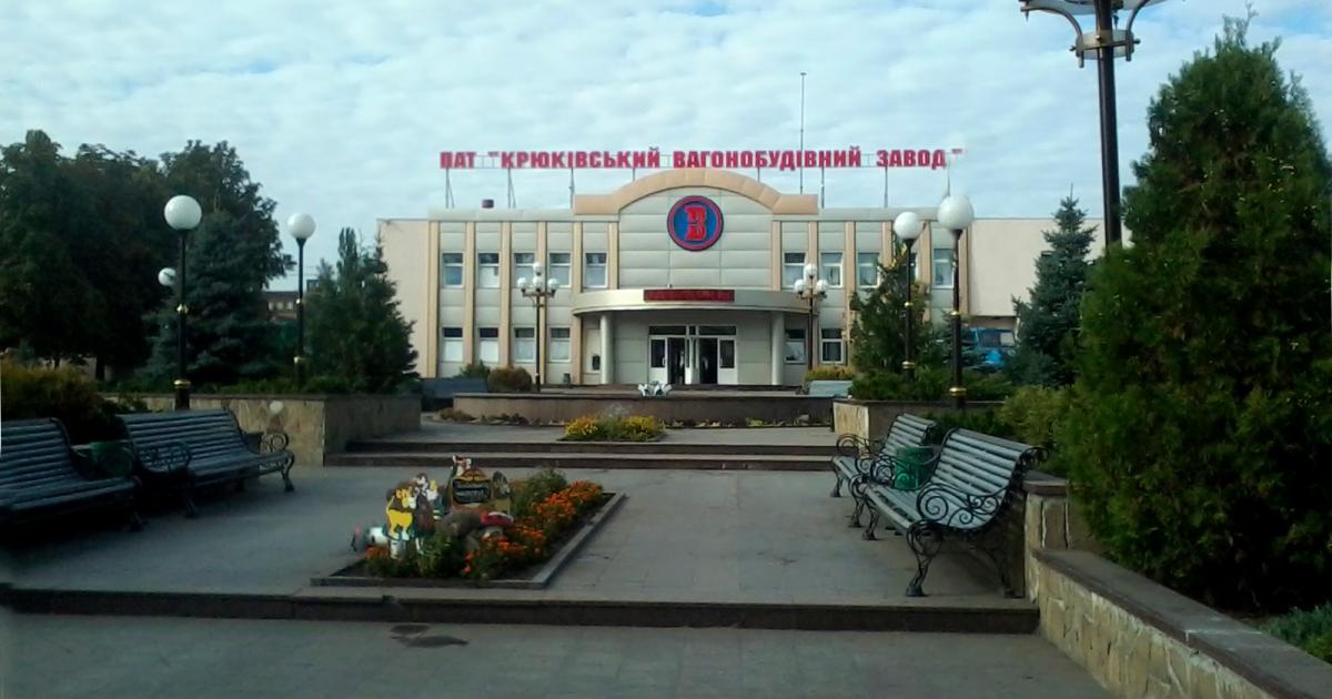 Крюковский вагоностроительный втрое увеличил чистую прибыль за полгода (с)