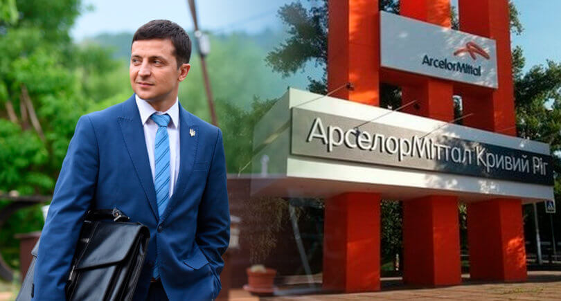 АМКР договорился с президентом Зеленским по строительству МНЛЗ (c) gmk.center