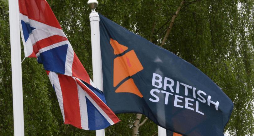 Британское правительство выделит $361 млн для British Steel (c) Sky News