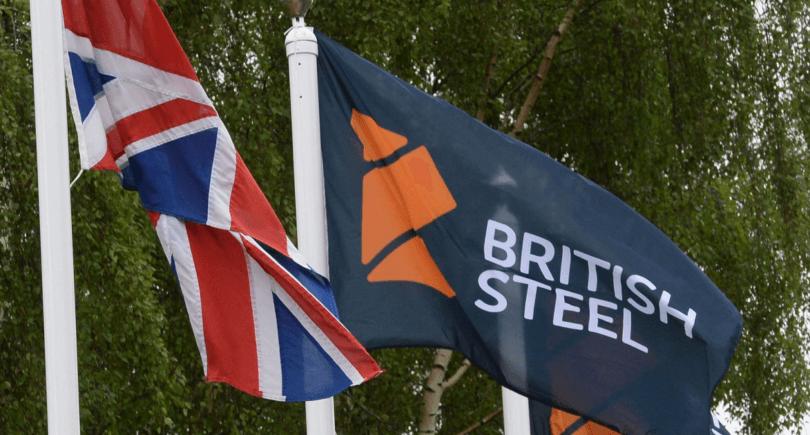 Турецкий госфонд Oyak таки выкупит обанкротившуюся British Steel (c) SkyNews