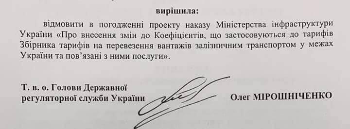 (c) facebook.com/leshchenko.ukraine